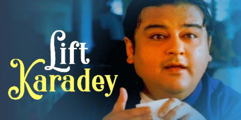 Lift Karadey - Indian Pop Music Concept.